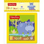 Fisher-Price - Hipopótamo