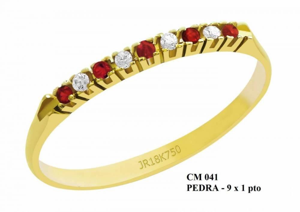 Meia Aliança de Ouro 18K Eros