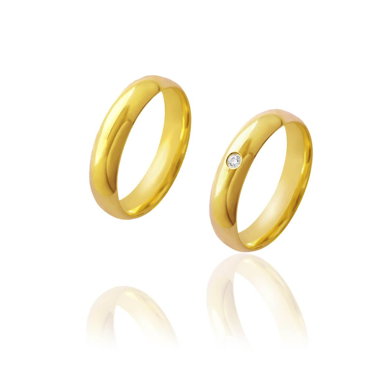 Par de Alianças de Casamento Afrodite Ouro 18k Abaulado com Brilhante Zircönia 5mm 5,4g