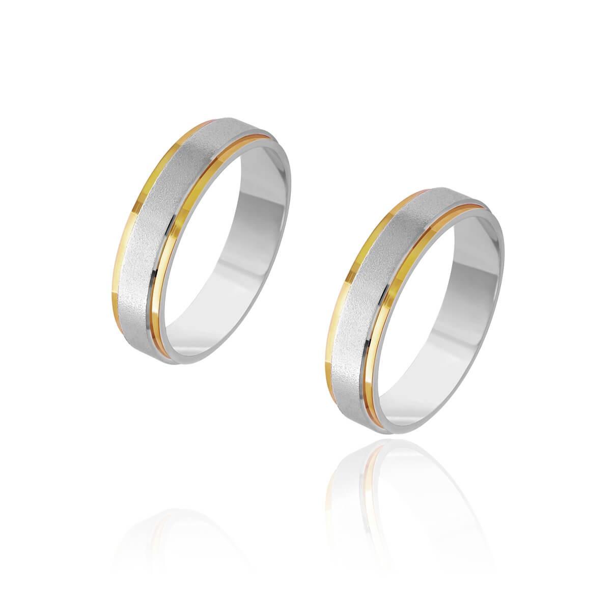 Par de Alianças de Casamento Afrodite Ouro 18k Aplique Central Ouro 18k Branco 5mm 10,8g