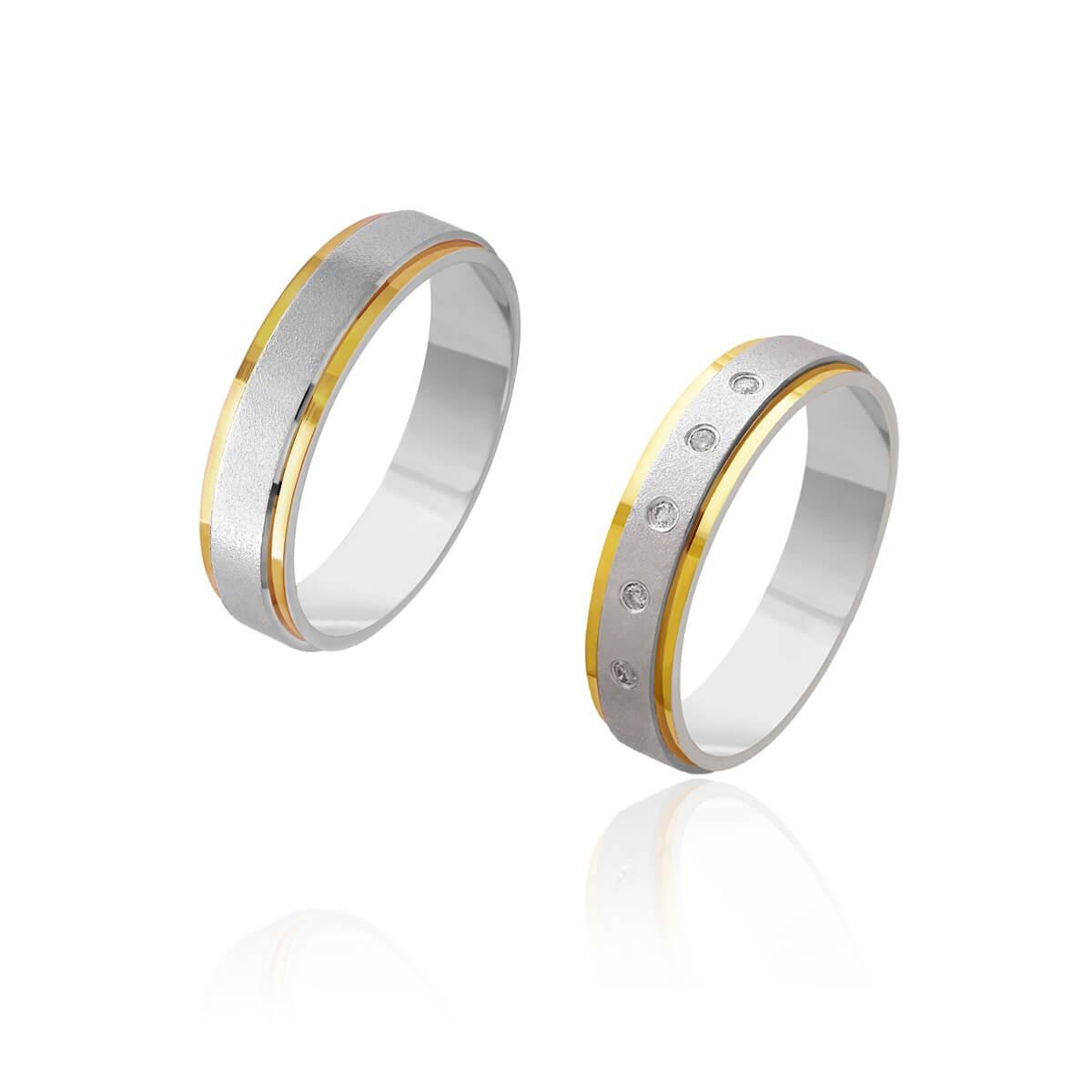 Par de Alianças de Casamento Afrodite Ouro 18k Aplique Central Ouro 18k Branco Brilhantes 5mm 6 g