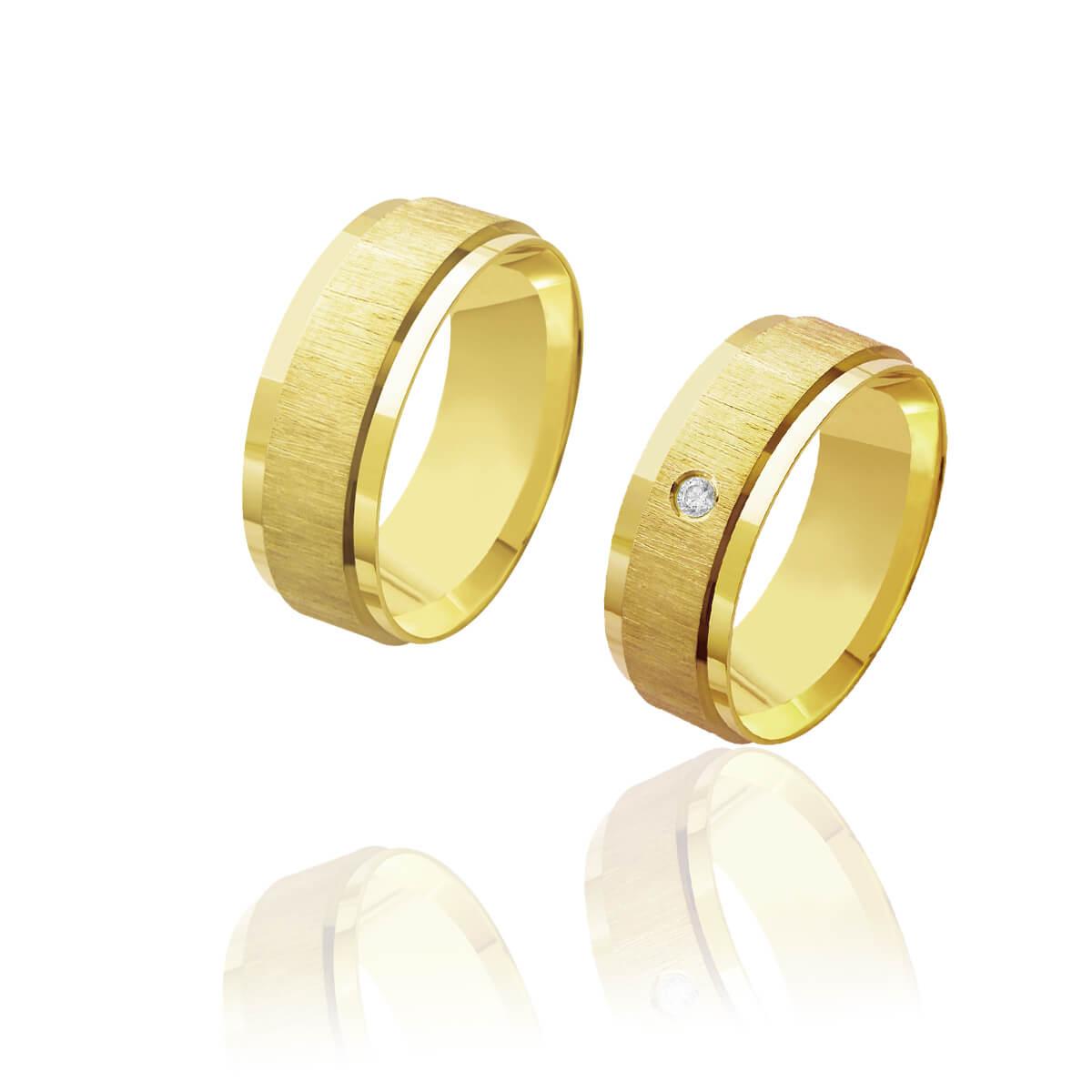 Par de Alianças de Casamento Afrodite Ouro 18k com Aplique Central Diamantado e Brilhante 7,6mm 8g