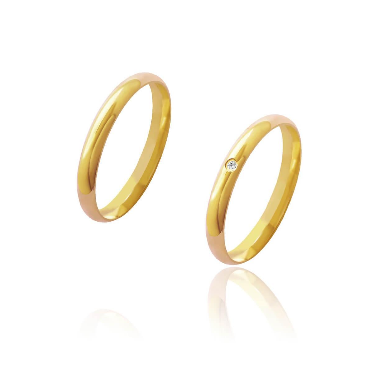 Par de Alianças de Casamento Afrodite Ouro 18k com Brilhante Embutido 3mm 4.5g