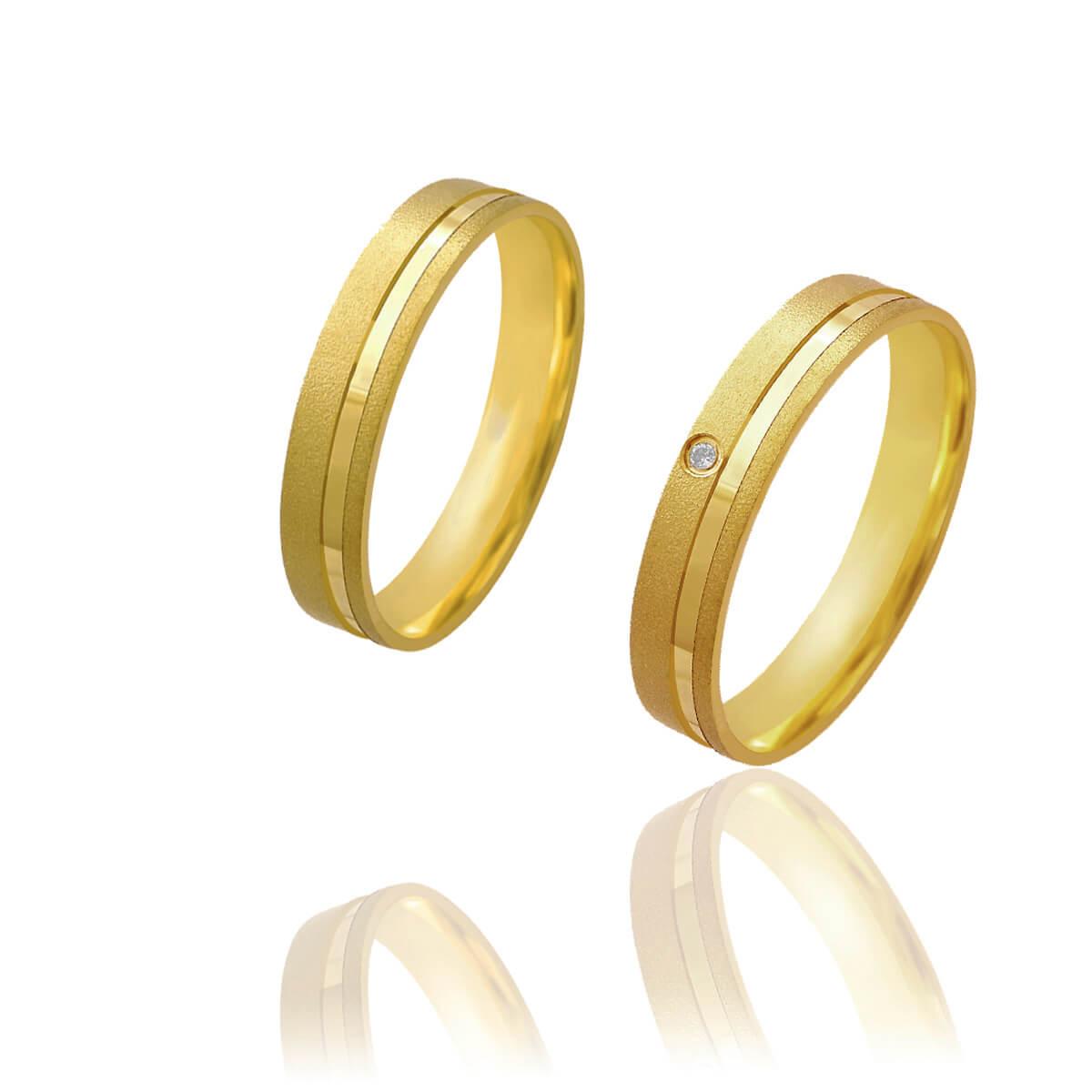 Par de Alianças de Casamento Afrodite Ouro 18k Diamantado com Friso e Brilhante 5 mm 5g