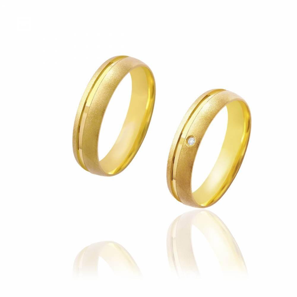 Par de Alianças de Casamento Afrodite Ouro 18k Diamantado com Friso e Brilhante Lateral 5mm 5.5g