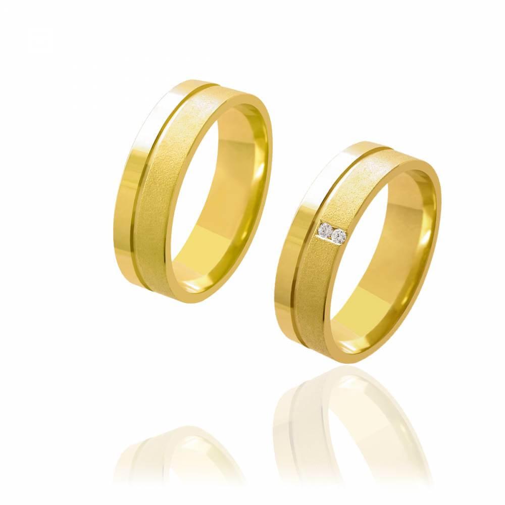 Par de Alianças de Casamento Afrodite Ouro 18k Lisa com Lateral Diamantada e 2 Brilhantes 6mm 6,8g