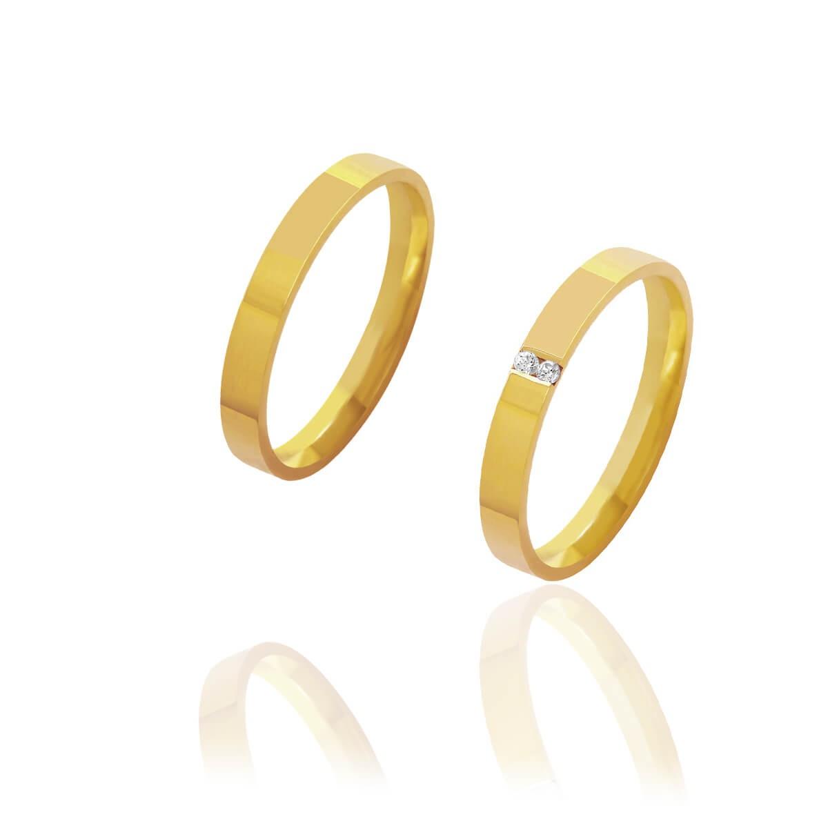 Par de Alianças de Casamento Afrodite Ouro 18k Reta Brilhantes Embutidos 3mm 4.5g