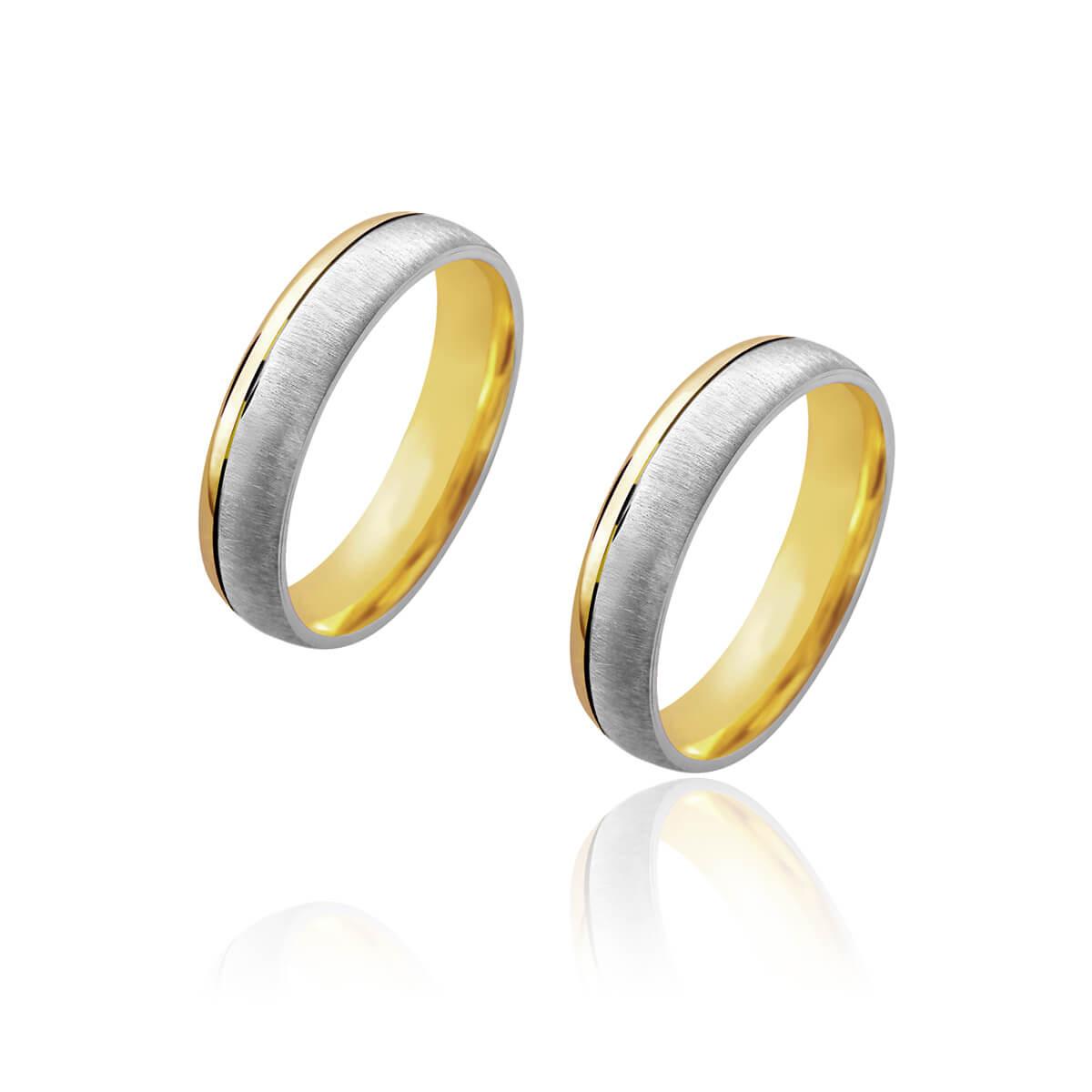 Par de Alianças de Casamento Apolo Ouro 18k com Friso Lateral Ouro Branco 5mm 8.5g