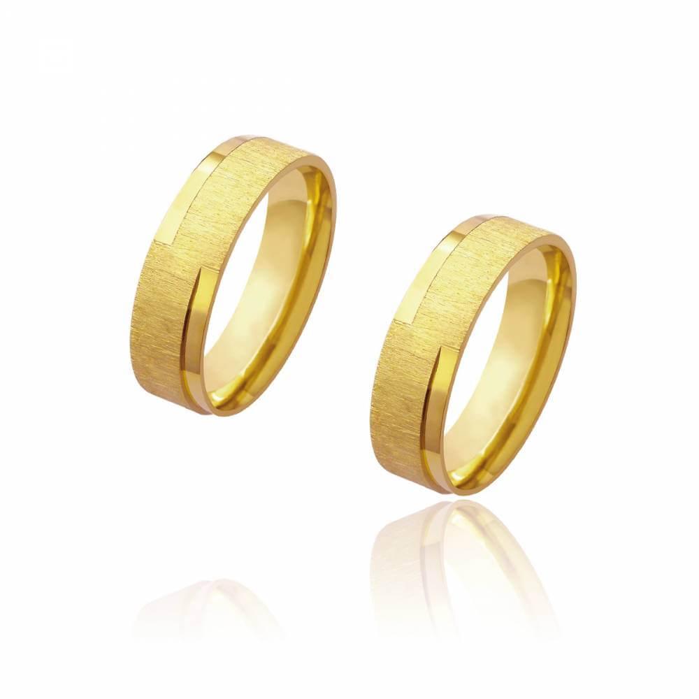 Par de Alianças de Casamento Diana Lisa em Ouro Diamantada com Frisos Anatômica 6mm 9g