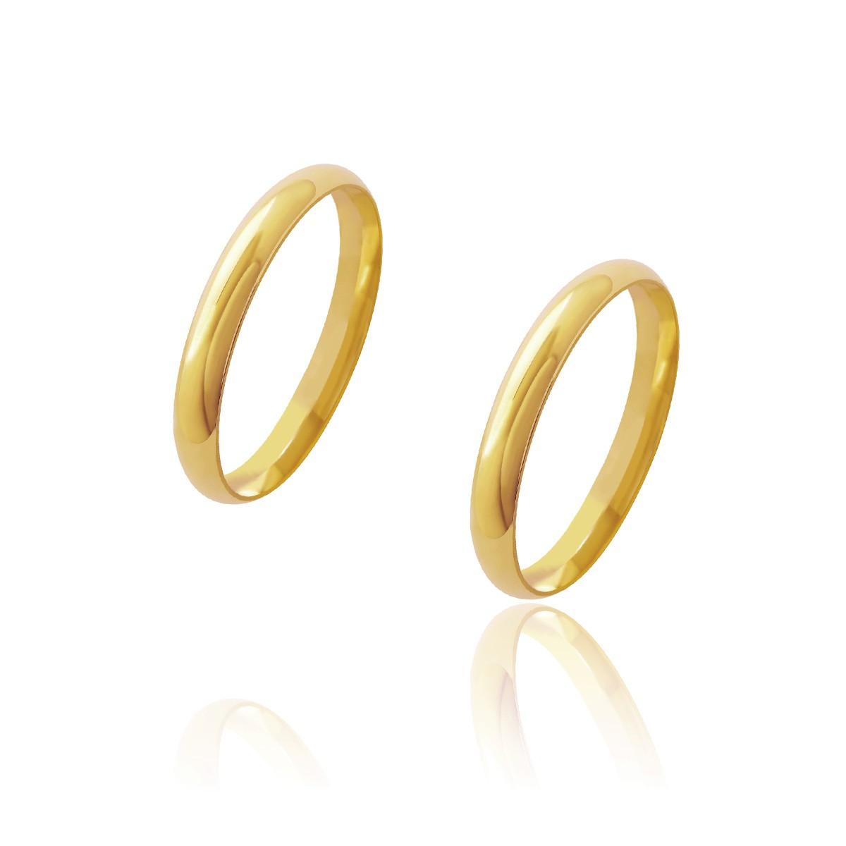 Par de Alianças de Casamento Diana Ouro 18k Abaulada Lisa 3,5mm 5,6g