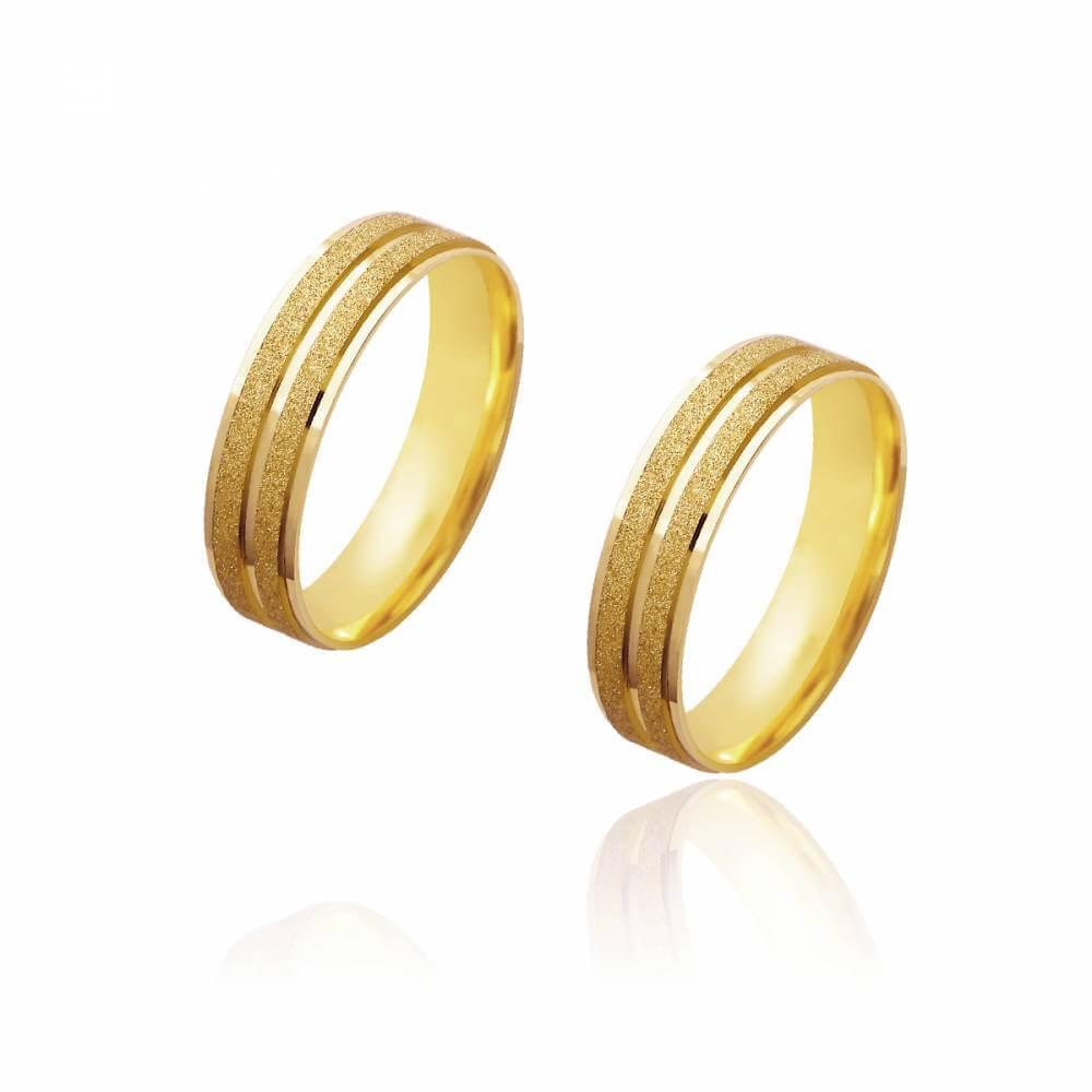 Par de Alianças de Casamento Diana Ouro 2 Frisos Diamantados 5 mm 6.5g