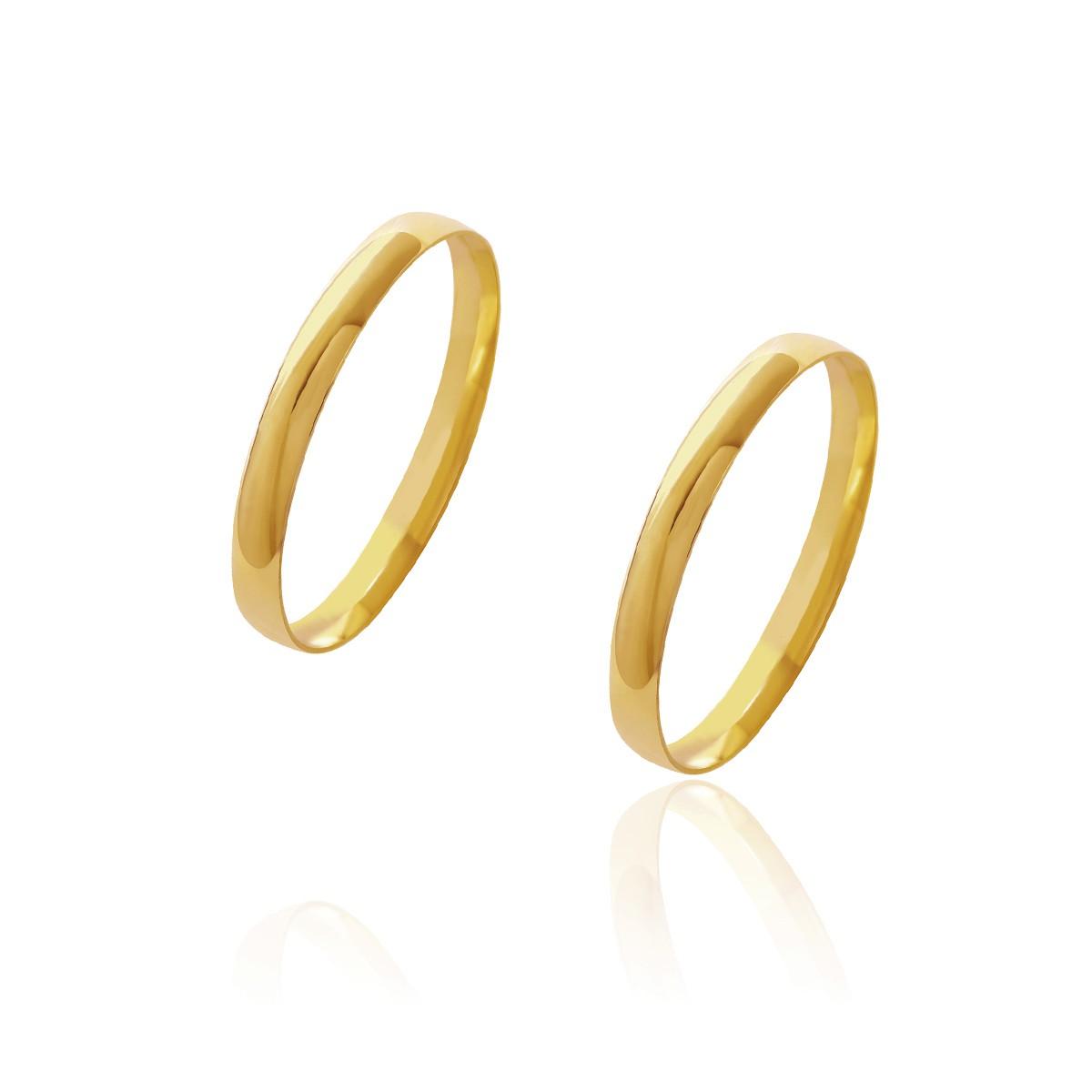Par de Alianças de Casamento Diana Ouro Abaulada Lisa 2,2mm 2g