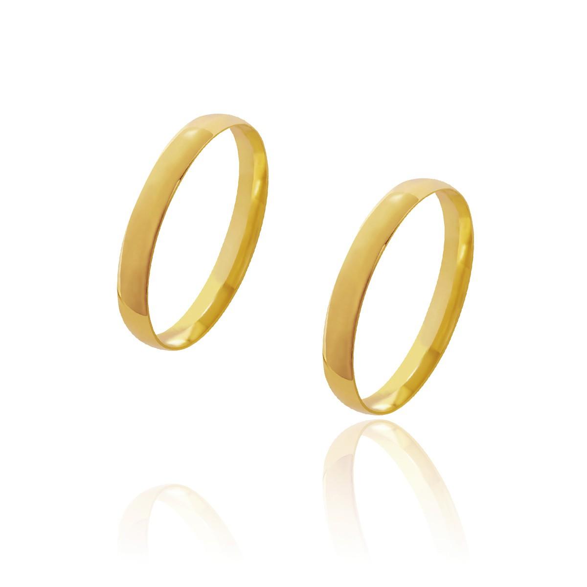 Par de Alianças de Casamento Diana Ouro Abaulada Lisa 3mm 3,5g