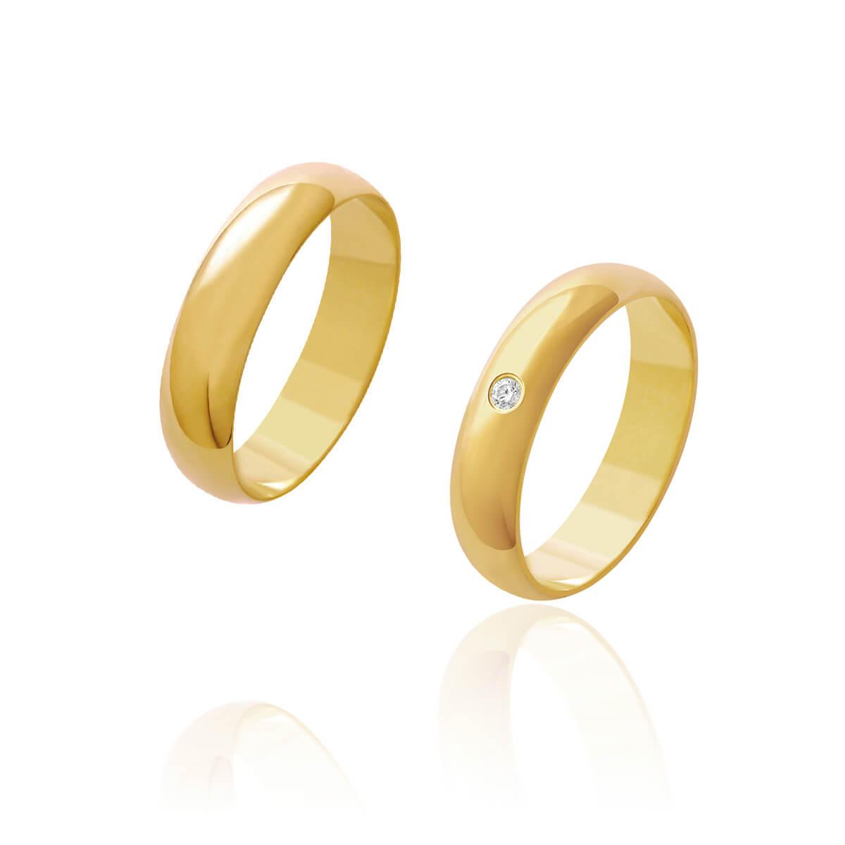 Par de Alianças de Casamento Diana Ouro Abaulada Lisa Brilhante 5mm 7g
