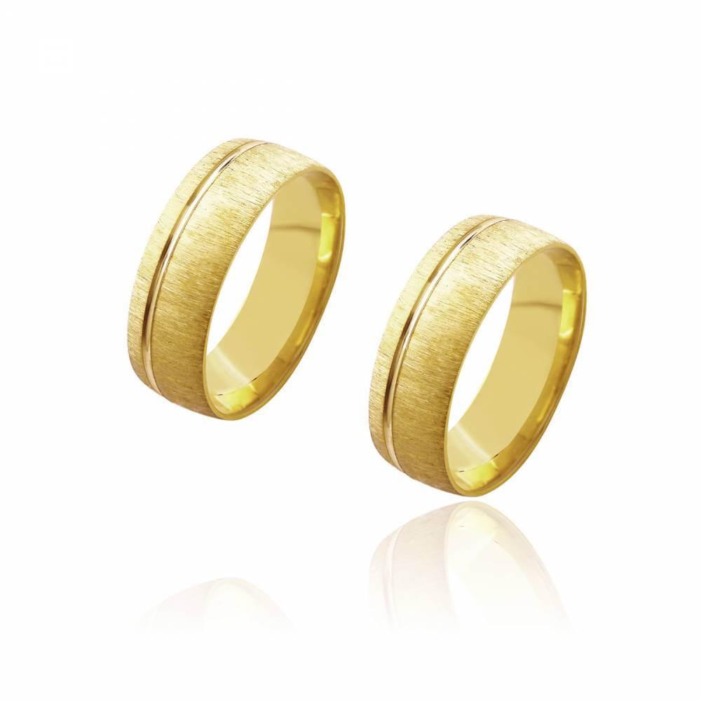 Par de Alianças de Casamento Diana Ouro Diamantada com Friso Lateral 7mm 12