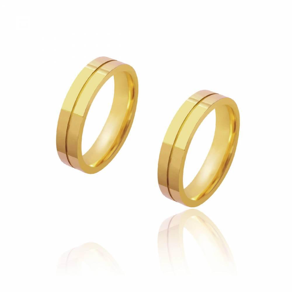 Par de Alianças de Casamento Diana Ouro Reta com Friso Central 5mm 8g