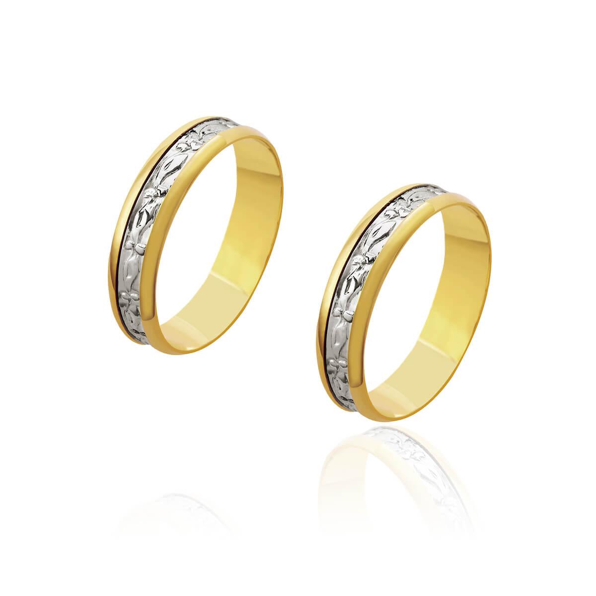 Par de Alianças de Casamento Zeus Trabalhada Ouro com Ouro Branco 5mm 6g
