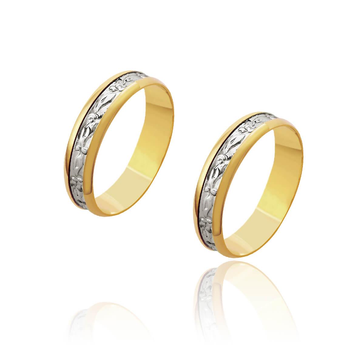 Par de Alianças de Noivado Zeus Ouro Amarelo e Ouro Branco Central 5mm 6g