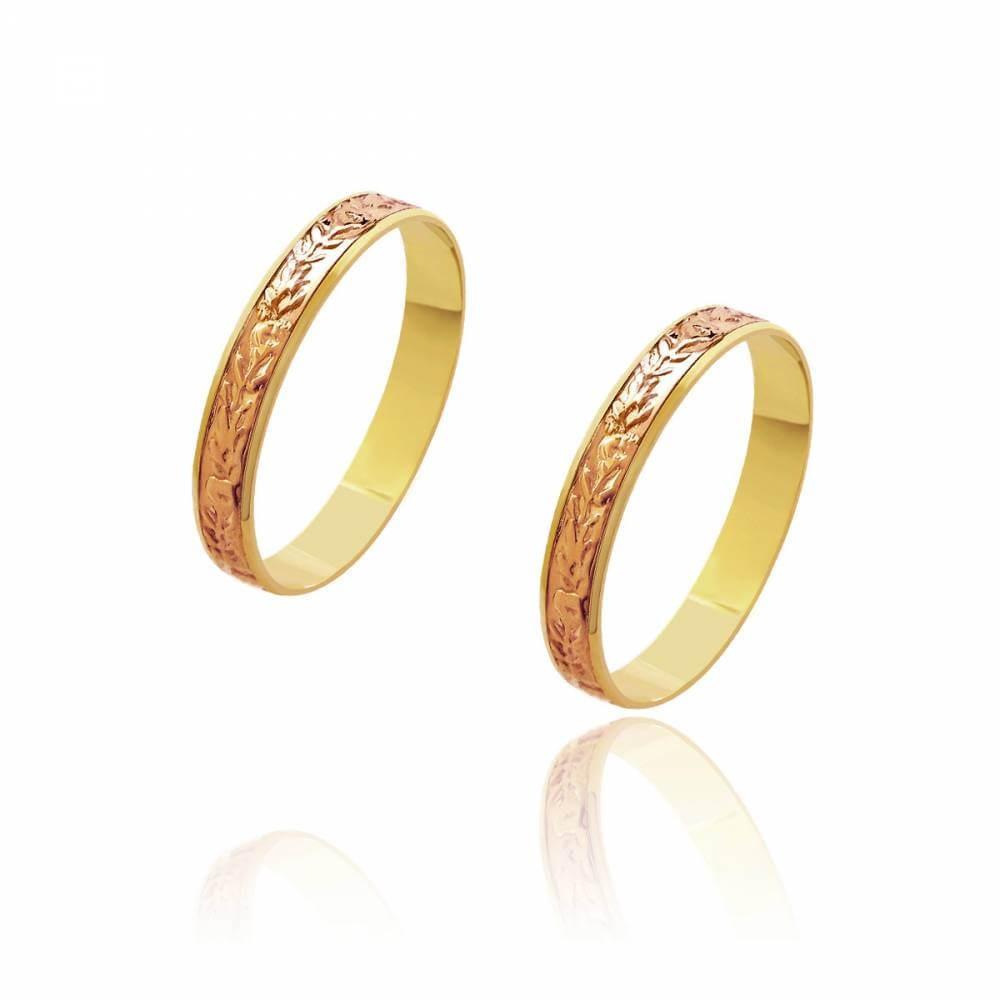 Par de Alianças de Noivado Zeus Ouro Amarelo e Ouro Rosé Entalhe Folhas 3,4mm 4,4g