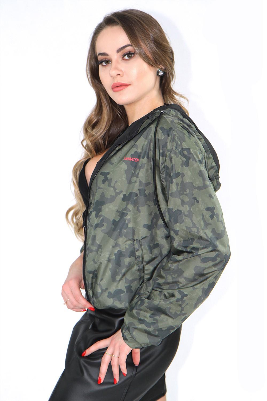 Jaqueta Corta Vento Camuflada Feminina