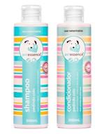 Kit Shampoo e Condicionador Pedindo Colo 300ml PetEssence