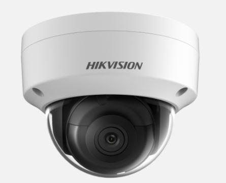 Câmera Hikvision IP Full HD 2mp IR 30m DS-2CD2121G0-I 2.8mm