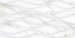 Revestimento Elegance Soft Alto Brilho 38x74 - Caixas com 1,4 m²