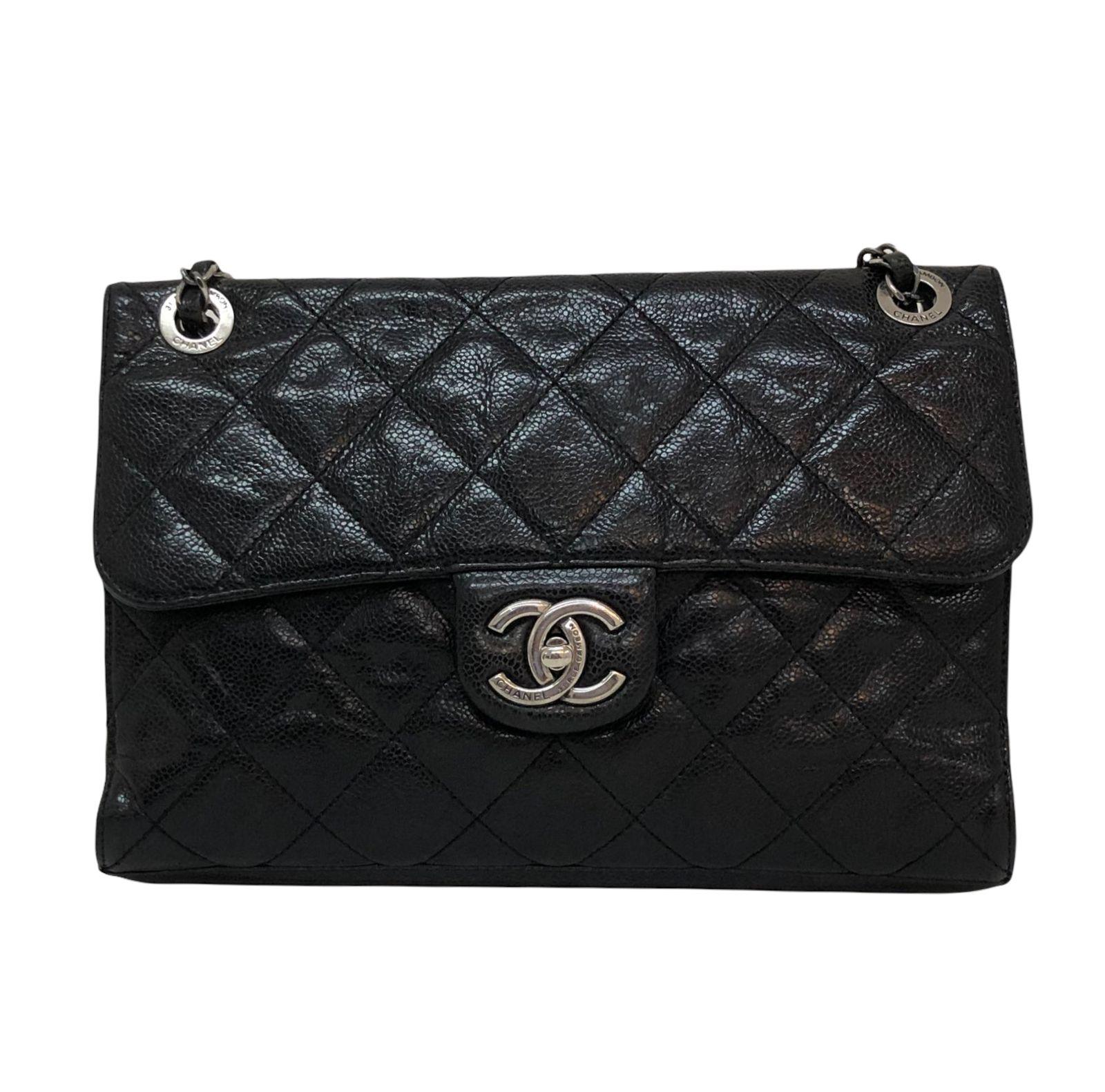 Bolsa Chanel CC Crave Flap Preta