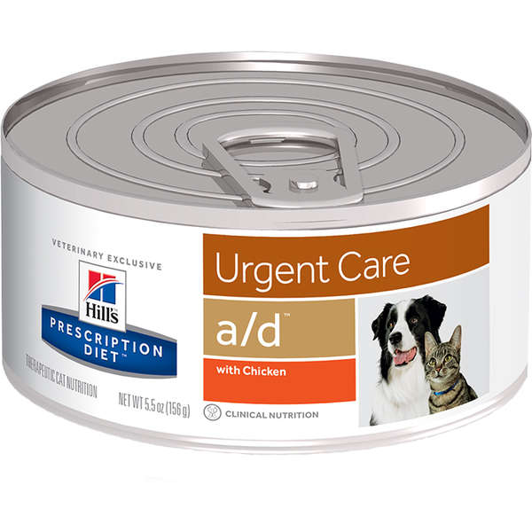 ALIMENTO ÚMIDO PARA CÃES E GATOS HILL'S A/D PRESCRIPTION DIET 156G