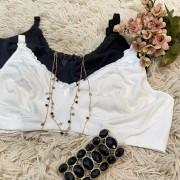 Sutiã de amamentação em cotton com renda no decote Mondress