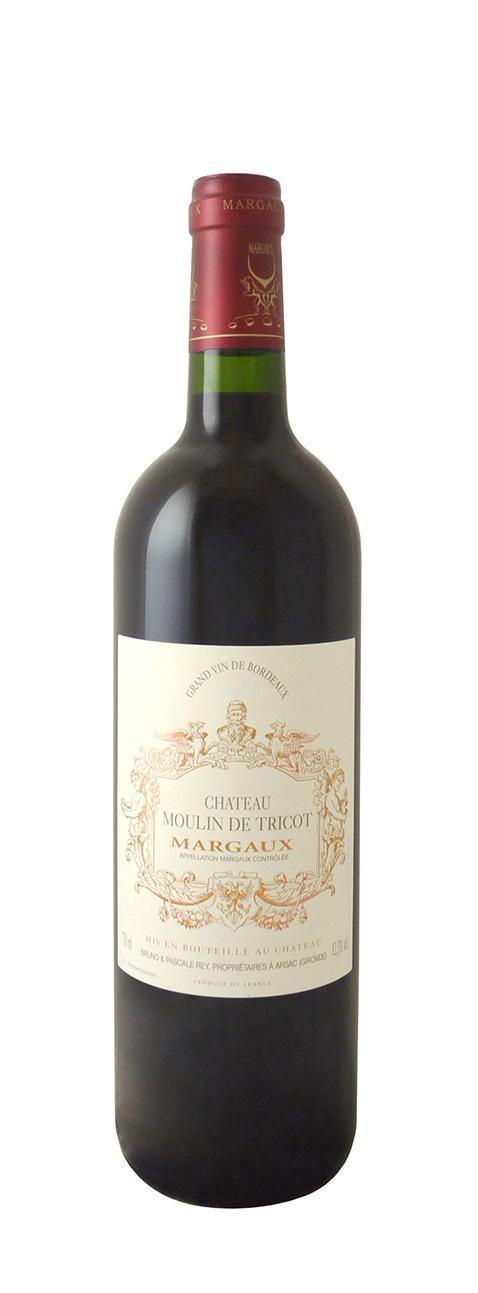 Vinho Tinto Ciao Bella Cabernet Sauvignon 750ml