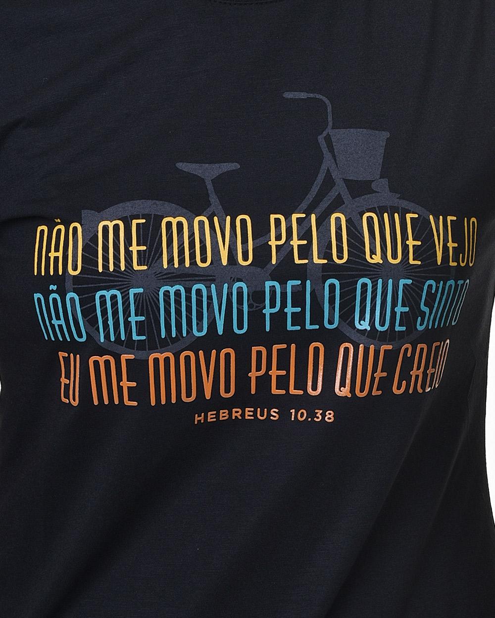 Camiseta Baby Look - Fé - Hebreus 11 - C/ Marca D'água