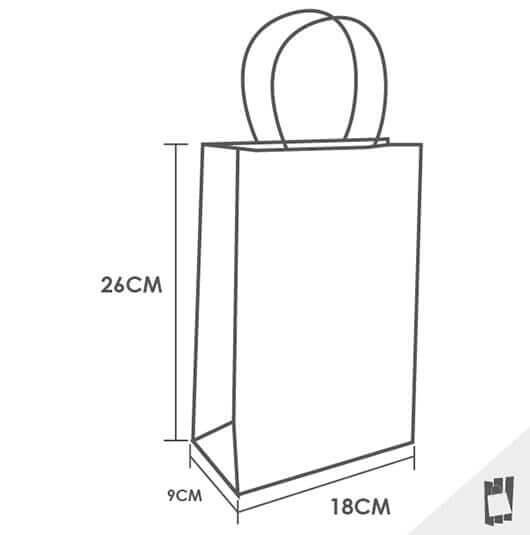 Sacola de Papel Kraft Pequena 26x18x9 - 50 Unidades