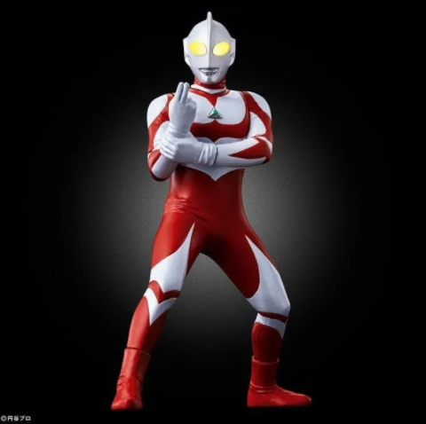 Ultraman 3 Ultimate Luminous Premium Great & Powered Bandai