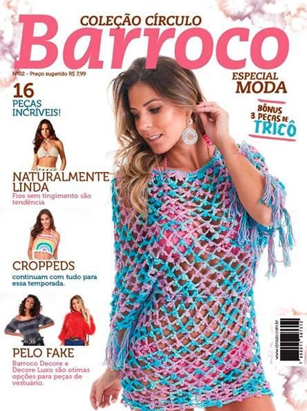 Revista Circulo Barroco Especial Moda - 1 Unidade