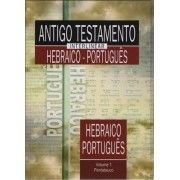 ANTIGO TESTAMENTO INTERLINEAR HEBRAICO PORTUGUES VOL1
