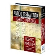 ANTIGO TESTAMENTO INTERLINEAR HEBRAICO PORTUGUES VOL2
