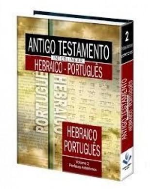 ANTIGO TESTAMENTO INTERLINEAR HEBRAICO PORTUGUES VOL3