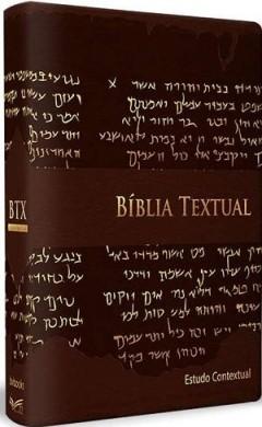 BIBLIA DE ESTUDO TEXTUAL CP LUXO - MARROM