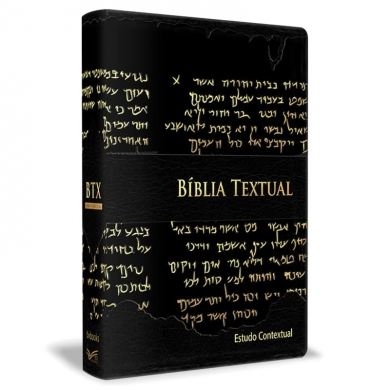 BIBLIA DE ESTUDO TEXTUAL CP LUXO - PRETA