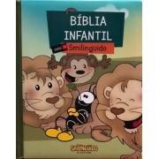BIBLIA INFANTIL ILUSTRADA - SMI