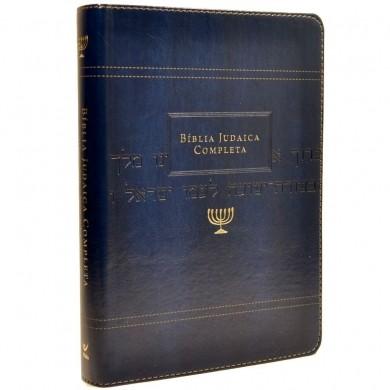 BIBLIA JUDAICA COMPLETA CP LUXO - AZUL