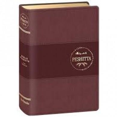 BIBLIA PESHITTA COM REFERENCIAS - VINHO