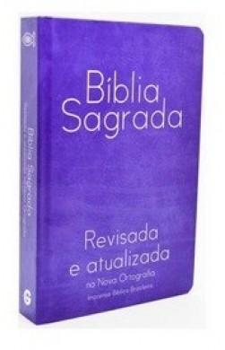 BIBLIA RA SEMI LUXO - AZUL