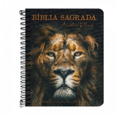 BIBLIA RC ANOTE PLUS ESPIRAL CLASSICA - LEAO DE JUDA