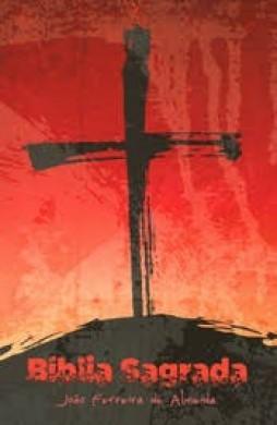 BIBLIA RC LETRA GRANDE CP ESPECIAL C/LATERAL ARTISTICA - CRUZ