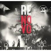 DIANTE DO TRONO RENOVO AO VIVO CD