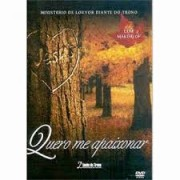 DT006 QUERO ME APAIXONAR DVD