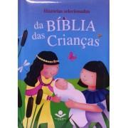 HISTORIAS SELECIONADAS DA BIBLIA DAS CRIANCAS - ED SBB