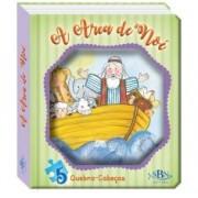 JANELINHA LENTICULAR BIBLICA - A ARCA DE NOE